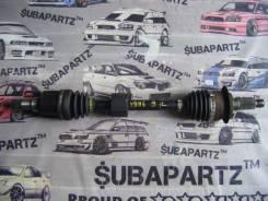 Привод. Suzuki SX4, YA11S, YC11S, YB41S, YA41S, YB11S Двигатель M15A