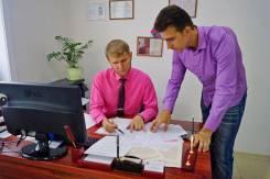 Сопровождение бизнеса. Консалтинг, арбитраж. договорные отношения