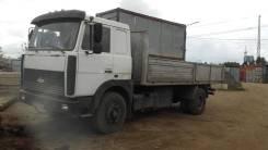 МАЗ 53366-021. МАЗ 533605-021, 14 860 куб. см., 8 000 кг.