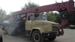 Краз 250. Автокран 25 тонн КРАЗ 250, 7 000 куб. см., 25 000 кг., 21 м.