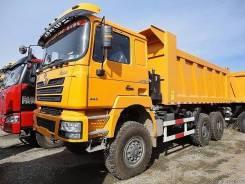 Shaanxi Shacman. Продам самосвал Шакман 6-6, 9 700 куб. см., 26 000 кг.
