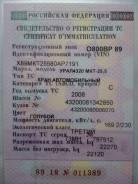 Ульяновец МКТ-25. Кран автомобильный, 11 150 куб. см., 25 000 кг.