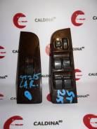 Блок управления стеклоподъемниками. Toyota Corona, AT211, ST215, AT210, ST210 Toyota Carina, AT211, AT212, CT210, ST215 Двигатели: 3SFSE, 7AFE, 3SFE...