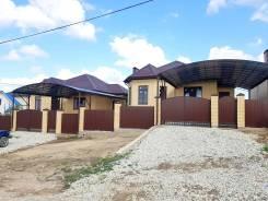 Продается дом 100 кв. м. на участке 3,5 сотки. Мира, р-н Анапская, площадь дома 100 кв.м., водопровод, скважина, электричество 15 кВт, от агентства н...