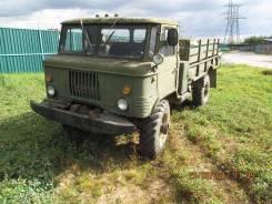 ГАЗ 66-11. ГАЗ 66, 4 254куб. см., 2 000кг., 4x4