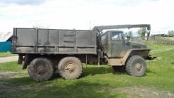 Урал 4320. Продается УРАЛ 4320, 10 850 куб. см., 14 925 кг.
