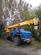 Челябинец КС-45721. Специальный автокран Челябинец, 11 150 куб. см., 25 000 кг.