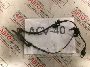 Датчик abs. Toyota Aurion, ACV40, AHV40, GSV40 Toyota Camry, ACV40, ACV41, ACV45, AHV40, ASV40, GSV40 Двигатели: 2AZFE, 2AZFXE, 2GRFE, 1AZFE, 2ARFE