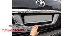 Накладка на дверь багажника. Toyota Land Cruiser, GRJ200, J200, URJ200, UZJ200, UZJ200W, VDJ200