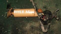 Бензонасос Rover 45