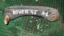 Рычаг Rover 45, левый задний