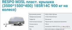 Respo M35L-150. Продаётся прицеп, 750 кг.