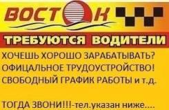 Водитель такси. ИП Власов. Улица Дзержинского 2/1