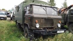 ГАЗ 66. Продам автомашину Газ 66 грузовой фургон, 3 000 куб. см., 2 000 кг.