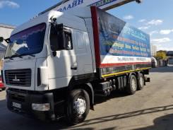 МАЗ 6312А9-320-010. , 11 420 куб. см., 15 000 кг.