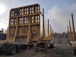 НовосибАРЗ. Продам полуприцеп-сортиментовоз, 42 600 кг.