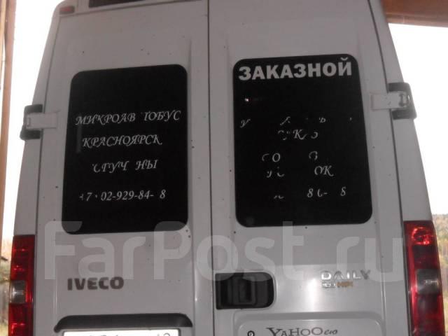 Iveco Daily 50C. Продается микроавтобус Iveco 2008г., 18 мест