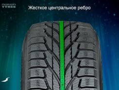 Nokian Hakkapeliitta R2 SUV. Зимние, без шипов, без износа, 4 шт