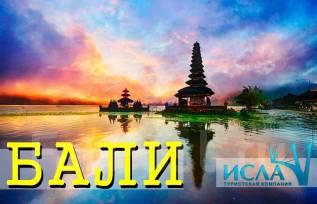 Индонезия. Бали. Пляжный отдых. Бали райский отдых!
