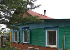 Дом в с. Чкаловское. Ул. Терешкевича, р-н с. Чкаловское, площадь дома 39 кв.м., электричество 15 кВт, отопление твердотопливное, от частного лица (со...