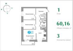 3-комнатная, улица Морошковая 17. Железнодорожный, агентство, 60 кв.м.