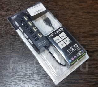 USB-разветвители.
