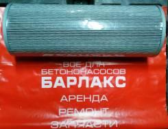 Фильтр гидравлический. KCP Zoomlion