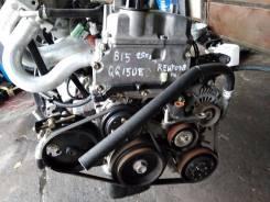 Двигатель в сборе. Nissan Sunny, FB15 Nissan Bluebird Sylphy, QG10 Nissan Wingroad, VFY11 Двигатель QG15DE