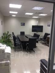 Сдаются офисные помещения ул. Тигровая 30. 185кв.м., улица Тигровая 30, р-н Центр