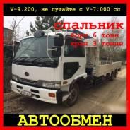 Nissan Diesel Condor. Продам или обменяю грузовик Nissan diesel condor. Обмен, 9 200 куб. см., 6 000 кг.