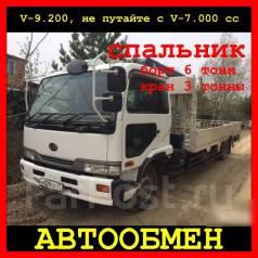 Nissan Diesel Condor. Продам или обменяю грузовик Nissan diesel condor., 9 200 куб. см., 6 000 кг.
