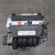 Двигатель в сборе. Honda: Stepwgn, Integra, Edix, Stream, CR-V Двигатель K20A