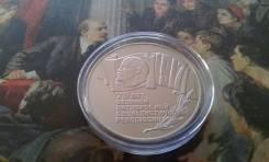 СССР. Шайба! 5 рублей 1987 г. 70 лет Октябрю! В безупречном сохране!