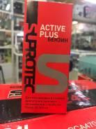 Супротек Active Plus (бензин) присадка для двигателя 90 мл