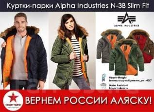 Куртки. Аляски, Парки, Анараки, Пуховики большой выбор Скидка -30%
