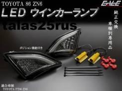 Поворотники с режимом ДХО для Toyota GT86 ( LED. Дымчатые ). Toyota GT 86