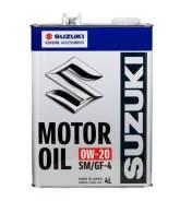 Suzuki. Вязкость 0W-20. Под заказ