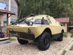 БРДМ-2, 1980. Вездеход VIP БРДМ2 бронированная амфибия БРДМ-2 (ГАЗ-41), 5 500 куб. см., 500 кг., 7 000,00кг.