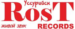 Студия звукозаписи ROST Records