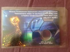 Красочный блистер для монеты 25р. футбол.
