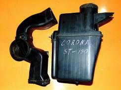 Резонатор воздушного фильтра. Toyota Corona, ST190 Двигатель 4SFE