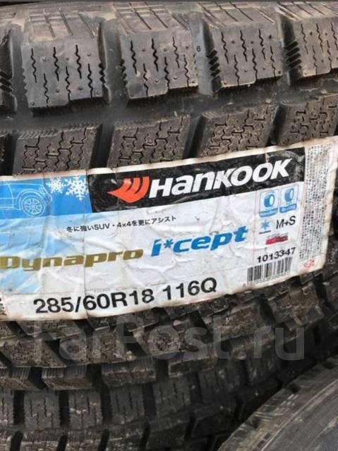 Hankook. Зимние, без шипов, 2013 год, без износа, 4 шт