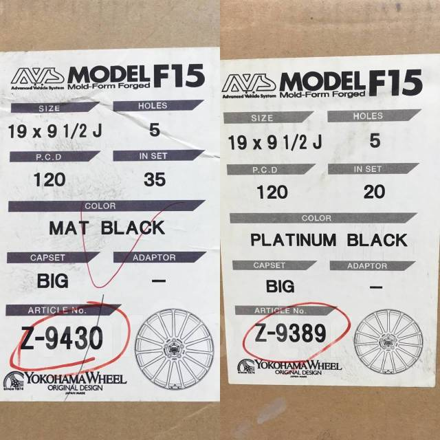 Advan F15. 9.5/9.5x19, 5x120.00, ET35/20, ЦО 72,5мм.
