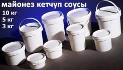Кетчуп Майонез Сырный соус Соевый соус