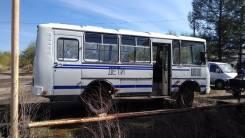 ПАЗ 3206. Автобус ПАЗ полноприводный, 1 000 куб. см., 23 места