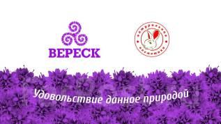 Представитель компании Вереск