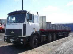 МАЗ 64229. МАЗ с полупрцепом, 2 000 куб. см., 1 000 кг.