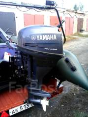 Yamaha. 25,00л.с., 4-тактный, бензиновый, нога L (508 мм), Год: 1999 год