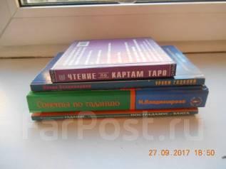 Познавательные книги одним лотом, цена за все.