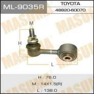 Тяга стабилизатора поперечной устойчивости. Toyota Land Cruiser, URJ202 Двигатель 1URFE